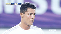 Cristiano Ronaldo breathes out animated GIF